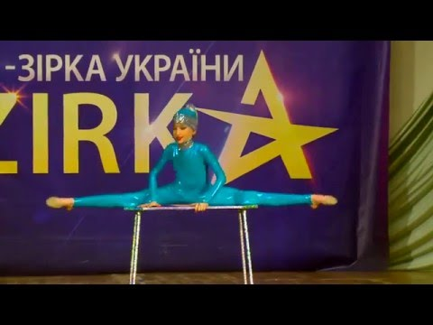 Цирковой коллектив Оба на, Волшебная сказка