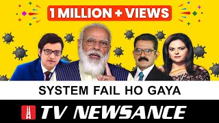 Who's accountable for #SecondWave​ of Coronavirus in India? Sssshhhh | TV Newsance Episode 129