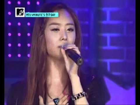 My Boy-Secret Live Performance @ MTV 4Minute Friend Day Mini Concert