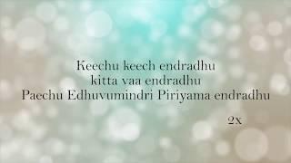 Chekka Chivantha Vaanam Mazhai Kuruvi Lyrics.mp3