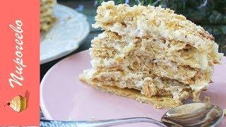 Торт Наполеон с кремом Пломбир ✧Семейный рецепт✧ Быстрое слоеное тесто