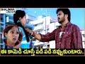 Manchu Manoj, Sheela Kaur || Telugu Movie Scenes || Best Comedy Scenes || Shalimarcinema