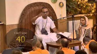 Шримад Бхагаватам 4.13.36-37 - Чайтанья Чандра прабху