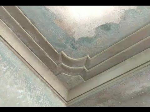 Ceiling corner design