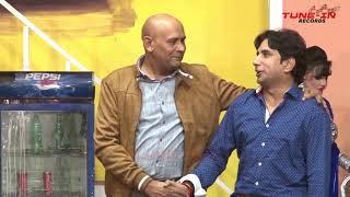 Munda Bigra Jaye || Trailer || Sakhawat Naz || Akram Udas || New Punjabi Stage Drama Trailer 2018