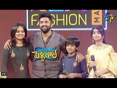 Shekar Master Family Intro | ETV Ugadi Special Event | 6th April 2019 | ETV Telugu