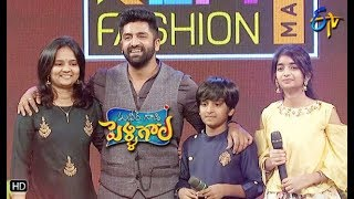 Shekar Master Family Intro | ETV Ugadi Special Event | 6th April 2019 | ETV Telugu