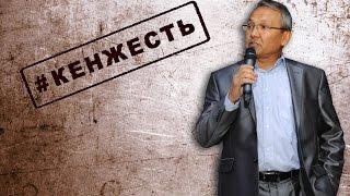 Казахстанская информатизация: от истоков к неопределенному будущему…