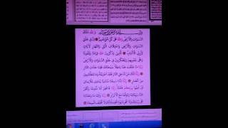 Ali İmran 189 194 aşrı