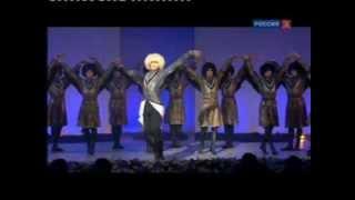 Концерт к 75-летию ансамбля народного танца И. Моисеева(Телеканал