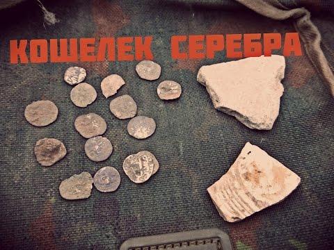 Монетам больше 1000 лет!!! funnycat.tv.