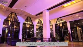 اعلان فندق فلسطين
