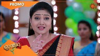 Roja - Promo | 23 April 2021 | Sun TV Serial | Tamil Serial