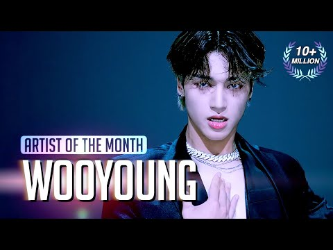 [Artist Of The Month] 'Bad' covered by ATEEZ WOOYOUNG(우영)   June 2021 (4K)