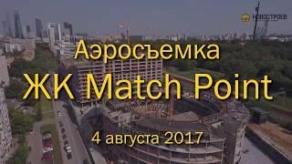 видео ЖК Match Point