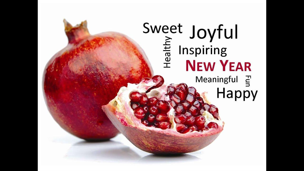 sweet happy new year