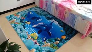 3D ковры для дома