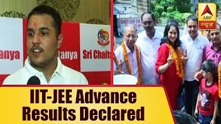 IIT-JEE Advance Results Declared, Panchkula's Pranav Goyal Grabs Top Position | ABP News
