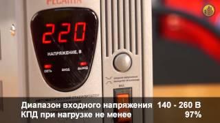 видео Стабилизатор напряжения Ресанта АСН-1000/1-ЭМ