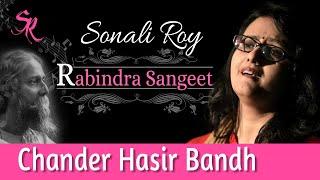 Chander Hasir Bandh - Rabindra Sangeet (Ananda Basanta Somagoma - Music Album ) by Sonali Roy
