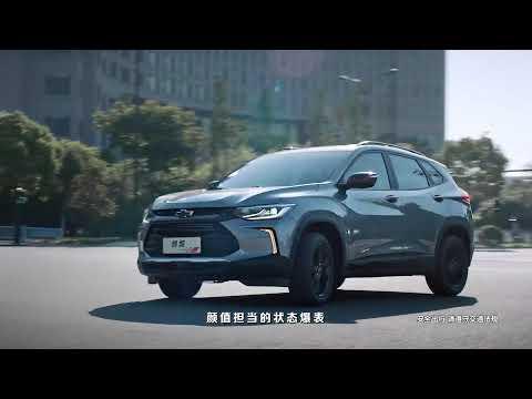 2020-chevrolet-tracker-redline:-iklan-tv-commercial-ad-tvc-cf---china