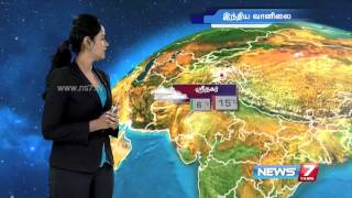 Weather Forecast | 24-03-2016