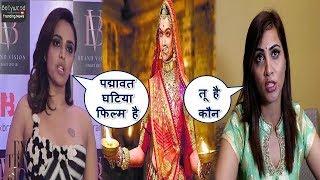 Bigg Boss 11 Contestant Arshi Khan ANGRY On Swara Bhaskar's INSULT To Padmaavat Movie