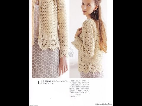 e898bc830 Crochet Patterns