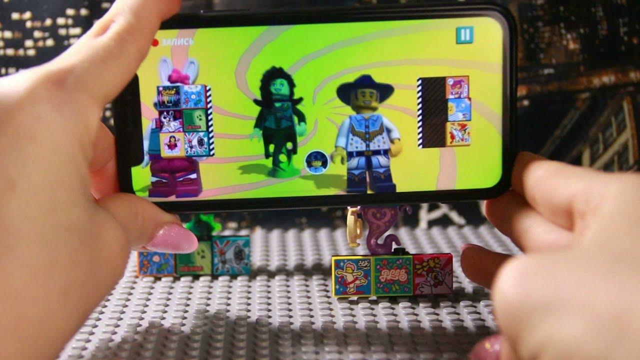 Сканируем Lego Vidiyo.