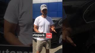 Отзыв о покупке автомобиля Buick Regal в компании Автопарк
