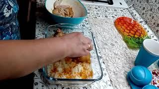 Курица с рисом , это очень вкусно !Легко и просто .