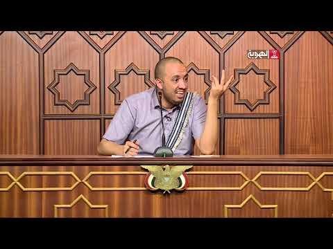 قبة البرلمان   جبل علي..  جمرك خصوصي   قناة الهوية