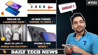 Realme U2 Launch,Mi New Phone India,Samsung S20 Live Video,Realme Republic Sale,Iphone 12 6GB #1051