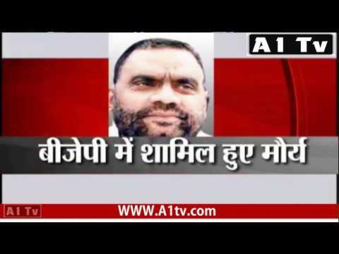 bahujan samaj party leader Swami Prasad Maurya joins bharatiya janata party