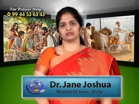 The Lord Himself Will Go With You   Dr. Jane Joshua   Ministry Of Jesus   Shubhsandeshtv