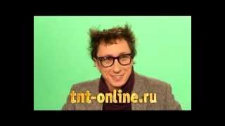 Профессор Копай - неудавшиеся дубли ТНТ-комедии!