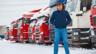 БМ. Бизнес по продаже грузовиков (Проскурин)