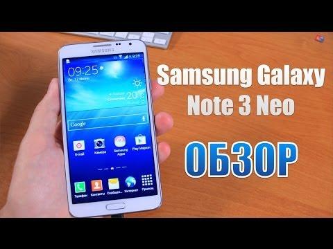 Samsung Galaxy Note 3 Neo Обзор