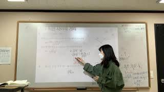 [수학(상)] 점과 직선 사이의 거리