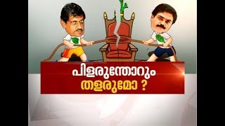 Kerala Congress Splits : Jose K Mani elected as new chief | News Hour 16 Jun 2019