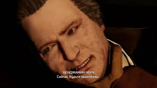 ЧАСТЬ 2 // Assassins Creed III Remastered // БЕЗ ОЗВУЧКИ