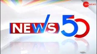 News 50: Watch top news stories of the day, Feb 18, 2019 | देखिए दिन की 50 बड़ी खबरें