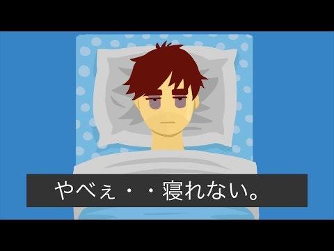 【衝撃】もし1週間寝なかったらどうなるのか?