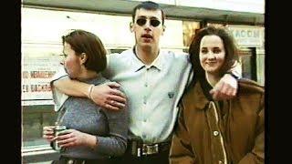 Смотреть клип Дворецков - Мега Уебан
