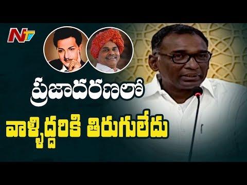 Former Chief Justice Chelameswar Superb Words on YS Rajasekhara Reddy | NTV
