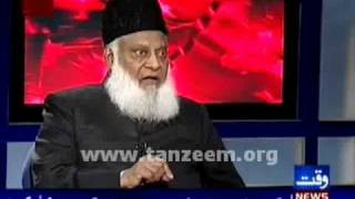 (2/4) Waqt News Interview with Dr Israr Ahmed