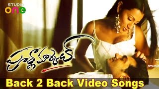Poorna Market Movie Back 2 Back Video Songs - Ajith | Trisha