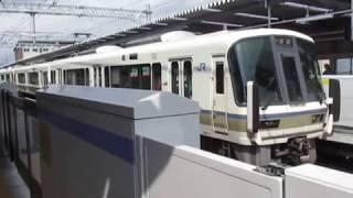 JR嵯峨野線221系更新車梅小路京都西駅発車!1
