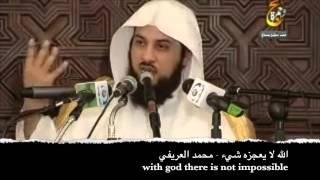 الله لا يعجزه شيء - و فضل الدعاء  - محمد العريفي