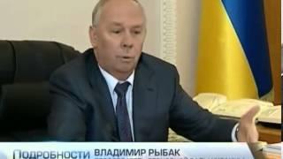 Лечение за границей не отменит срок для Тимошенко, - Р...(, 2013-10-18T19:06:43.000Z)